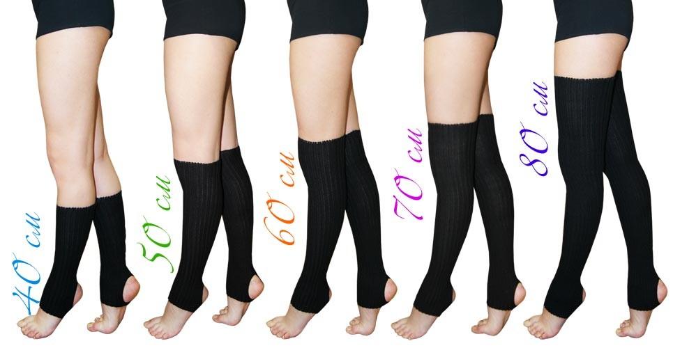 Куплю гетры для танцев, без носка и пятки. 60-80