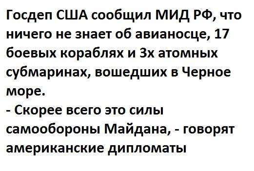 В Брянской области РФ на границе с Украиной зафиксировано около 30 танков, - СНБО - Цензор.НЕТ 1606