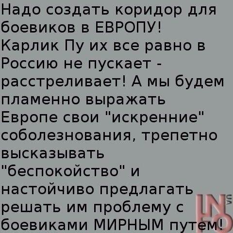 Порошенко и Керри выразили обеспокоенность ситуацией в Дебальцево - Цензор.НЕТ 4256