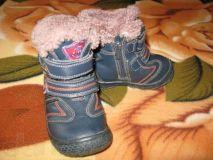 Шкіряні зимові чобітки 25 р на хлопчика cfc3916f6ab5b